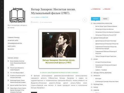 GreyLib: библиотека Хуршида Даврона | Все о литературе, авторах и их книгах