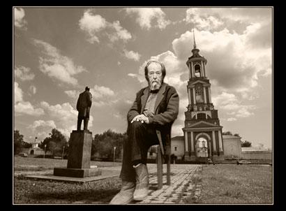 Фото: www.apn.ru