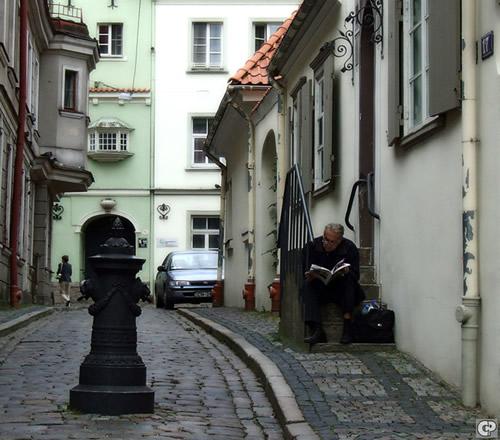 Рожок Сергей. читающий