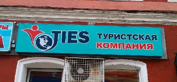 Svetovoi_korob_v_orekhovo_zuevo_izgotovlenie_i_montag