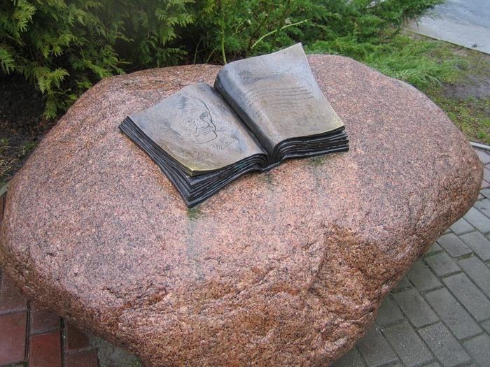 Памятник Томасу Манну в светлогорске
