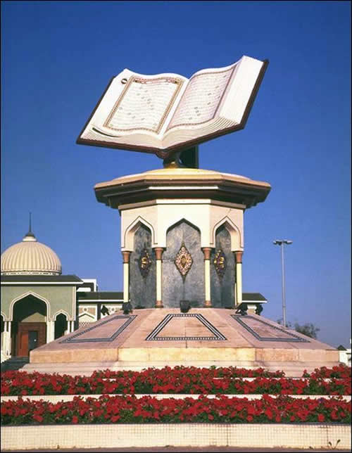 Quran Monument UAE close