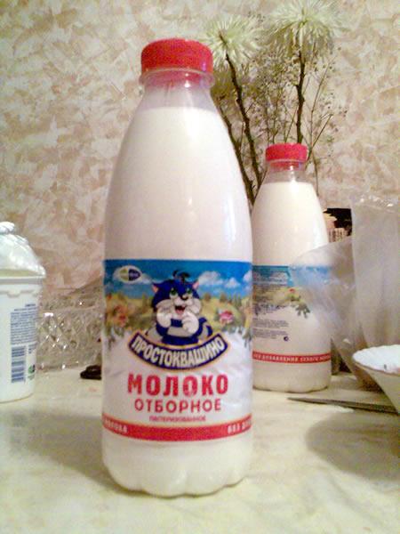 2010-24-01-молоко отборное
