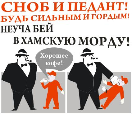 2010-31-01-Grammar_okno_rosta
