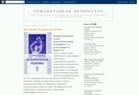 gumknigi.blogspot.com