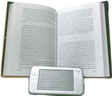 Цифровое чтение