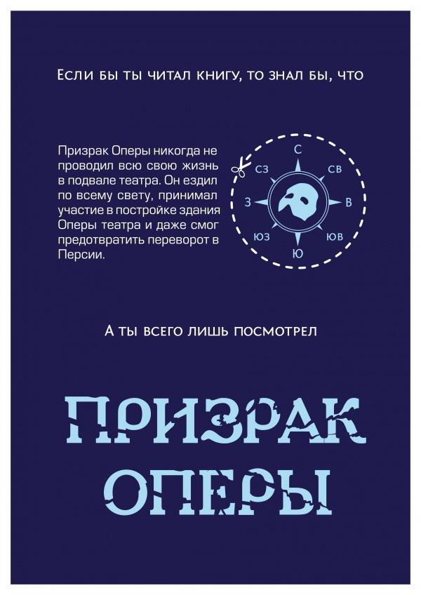 social_book_poster_1