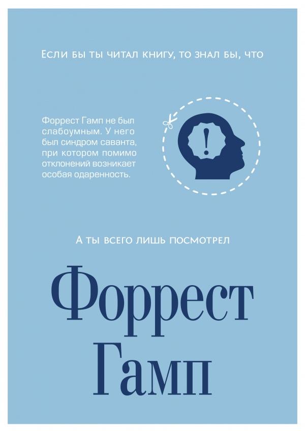 social_book_poster_2