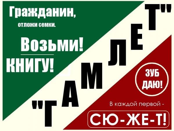 social_book_poster_23