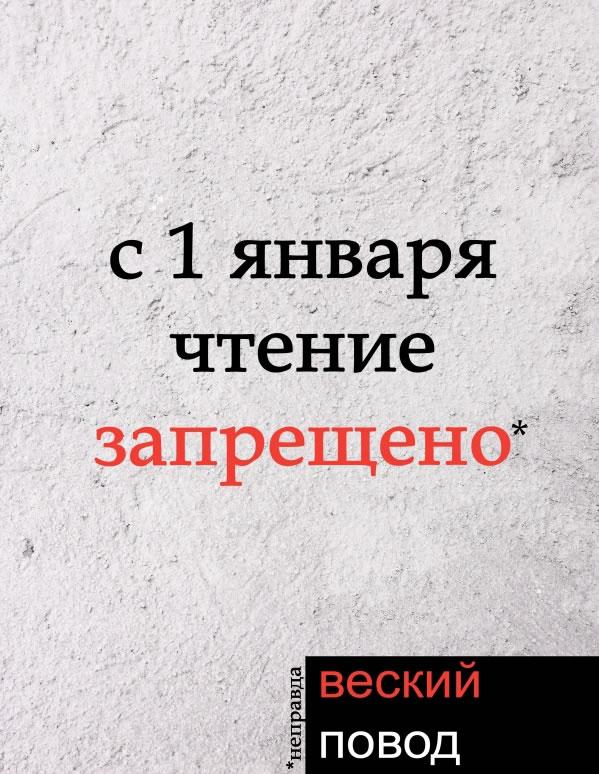social_book_poster_24