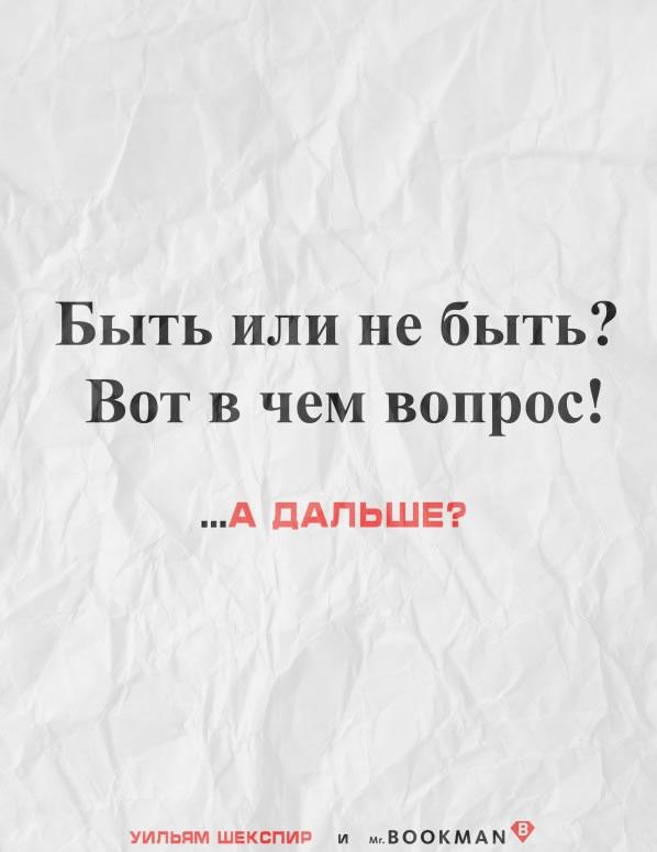 social_book_poster_26