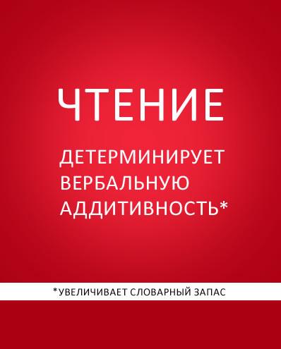 social_book_poster_31
