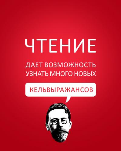social_book_poster_34