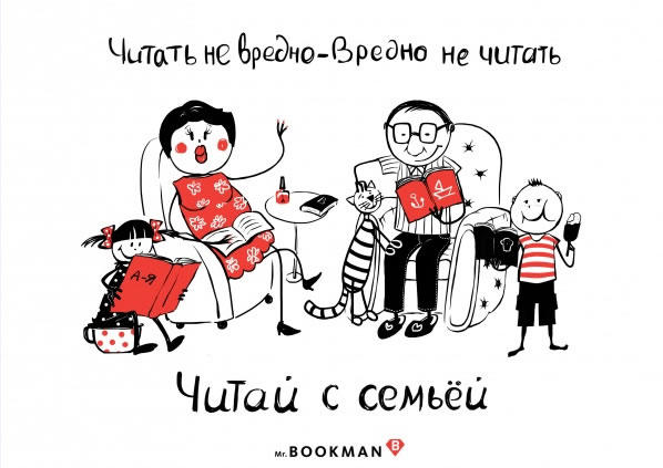 social_book_poster_39