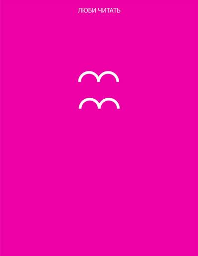 social_book_poster_42