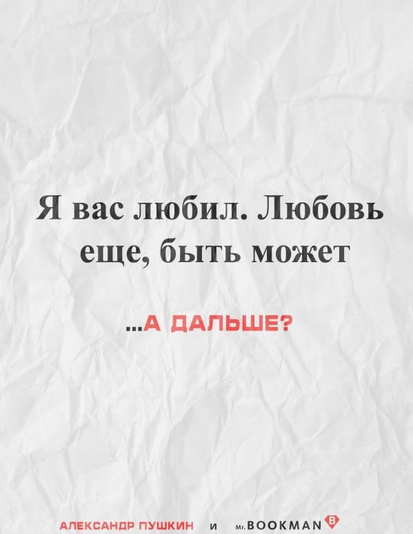 social_book_poster_50