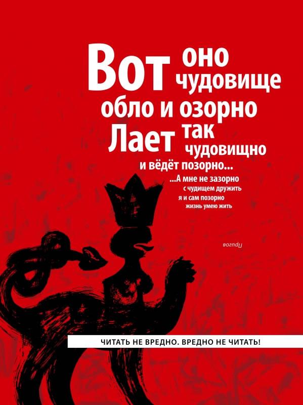 social_book_poster_52
