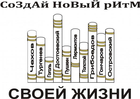 social_book_poster_61