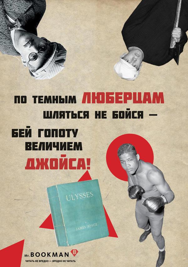 social_book_poster_62