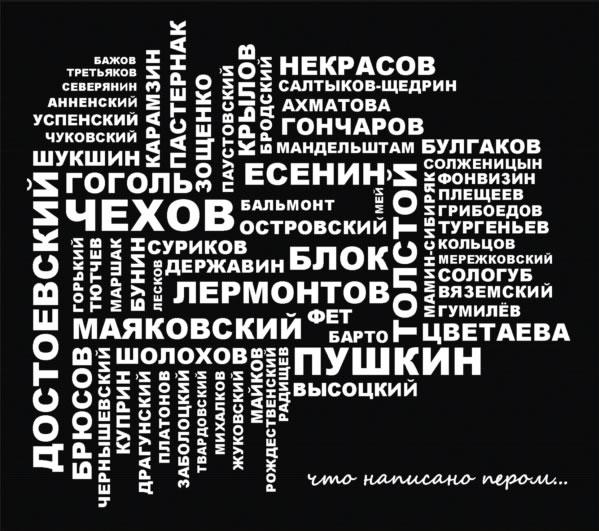 social_book_poster_7