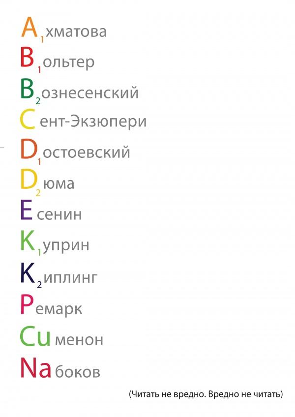 social_book_poster_78