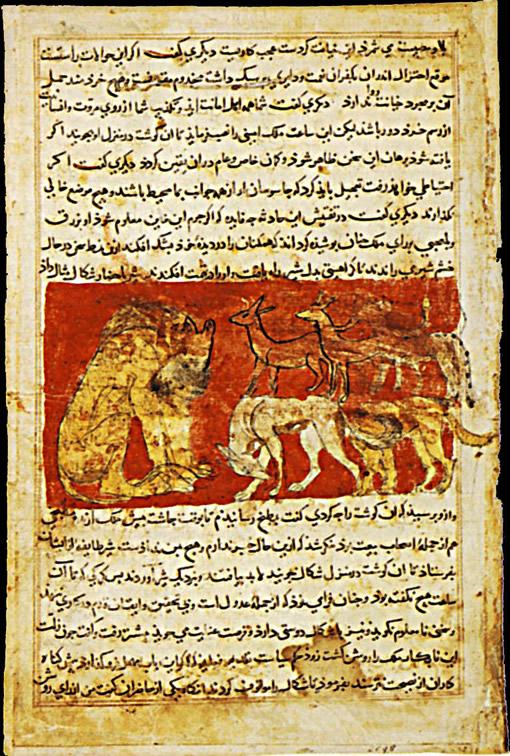 1333. Abou al-Ma'ali Nasr-ollah Monchi  Le Livre de Kalila et Dimna  Chiraz, Iran
