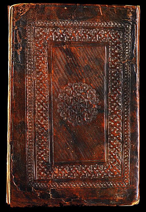 1100. Plats de la reliure d'un coran seldjoukide ou ghaznavide