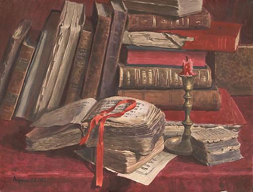 С. Андрияки Старинные книги. 2002