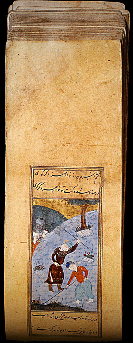 65- 1480  Anthologie poetique persanne, Herat  Le Poete Hakimi jouant au polo
