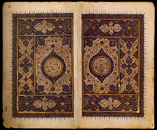 1469. Recueil de poemes de Khosrow, Hasan Dehlavi et Naser Bokhari  (Seh Divan)
