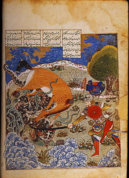 1441.  Ferdowsi  Le Livre des Rois (Chahnameh)  Chiraz Iran