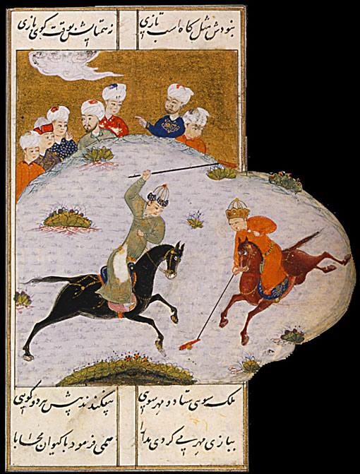 1475.  'Assar Tabrizi  Le Roman de Mehr et Mochtari  Chiraz Iran