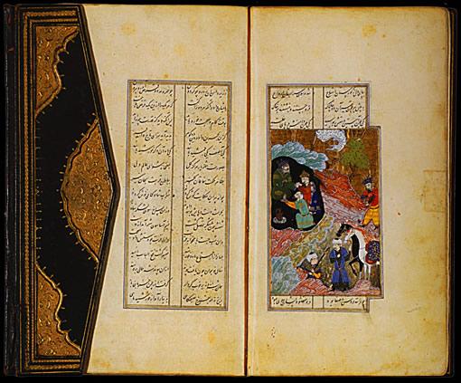1490.  'Assar Tabrizi  Le Roman de Mehr et Mochtari (Mehr va Mochtari)  Chiraz Iran
