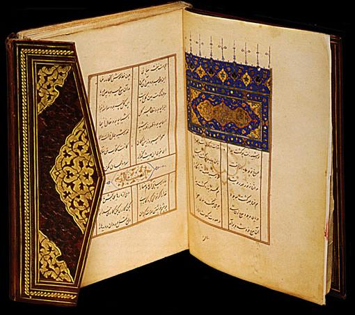 1479.  Maghrebi  Recueil des oeuvres poetiques  (Divan)  Chiraz Iran