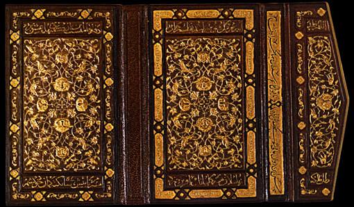 1490.  Reliure d'un manuscrit du Divan de Djami  Iran
