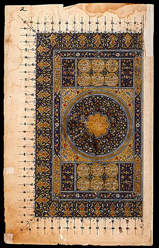 1461  Recueil des oeuvres poetiques, partie gauche de la double page initiale