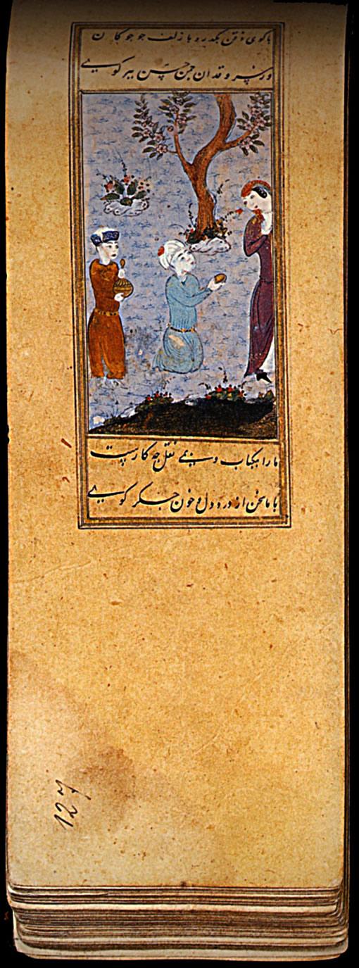 1480.  Anthologie poetique persanne, Herat  Hakimi et sa bien-aime