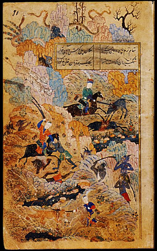 1465. 'Assar Tabrizi  Le Roman de Mehr et Mochtari (Mehr va Mochtari)  Bagdad Iran