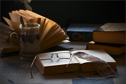 Вечернее чтение
