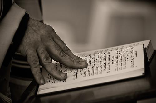 прикоснуться к святому