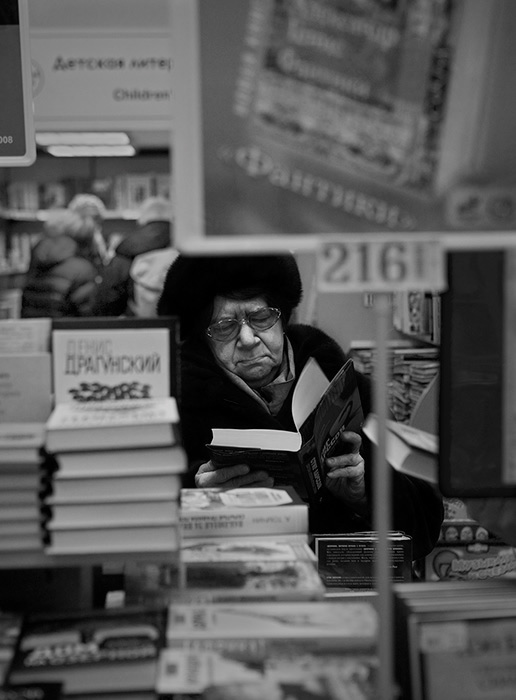 Покупательница книг