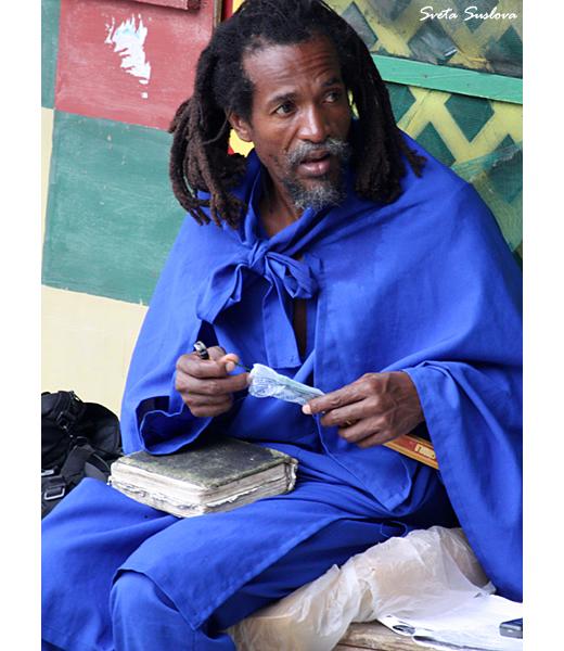 """Из серии """"Ямайские зарисовки"""""""