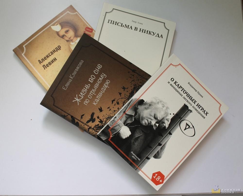 4 книги издательства EDIT