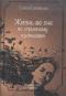 Klepikova_Elena__Zhizn_vo_sne_po_otryvnomu_kalendaryu
