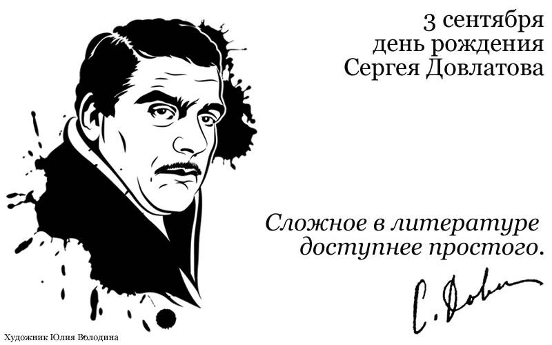 kard_dovkatob0309