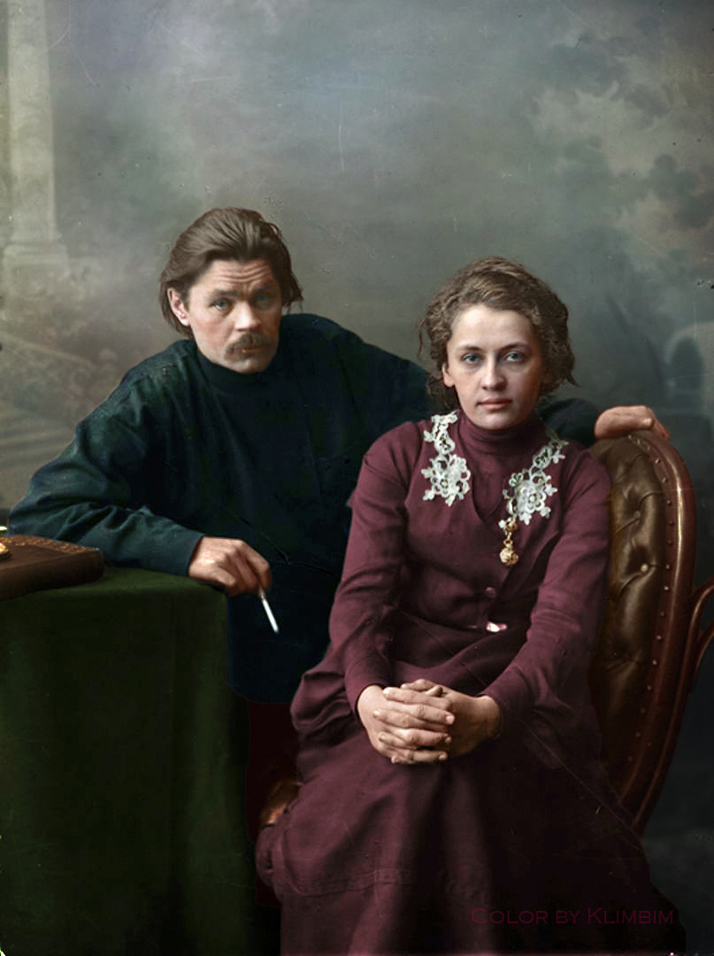 maxim-gorky-with-wife