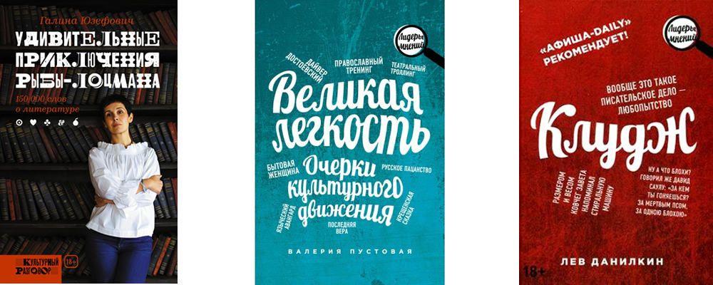 sborniki_rezenzij