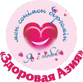 Детский хоспис Алматы